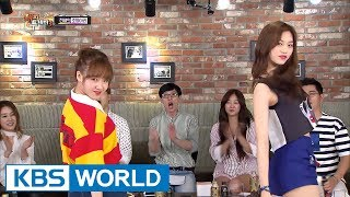 Video Yoojung & Doyeon perform their new Wiki Meki song! [Happy Together / 2017.09.07] download MP3, 3GP, MP4, WEBM, AVI, FLV April 2018