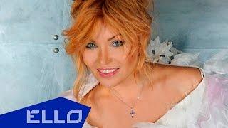 Lilu Vega - По бесконечности
