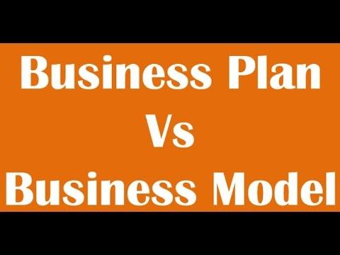 Business Plan vs Business Model -- 60 Second Business Tip