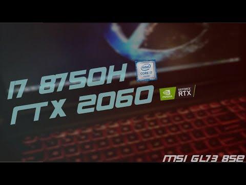 laptop 2060
