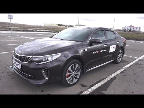 2017 Kia Optima 2.4 AT GT line Обзор. Тест Драйв.