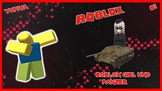 Yes My Lord~! - Roblox TANKERY ( Panzer Vor!) #1