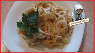 Салат с кальмарами,кальмары рецепты