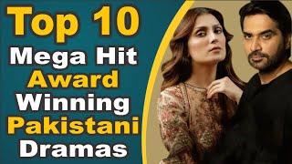 Top 10 Mega Hit Award Winning Pakistani Dramas    Pak Drama TV