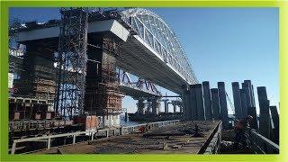 Керченский мост! Самые последние(26.11.2017)новости! строительство мост