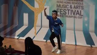 第6屆全港學界舞蹈音樂藝術節凱港盃2018_個人舞蹈
