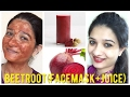 #7 Beauty tips - Beetroot face pack & juice recipe for skin whitening in Hindi with English subtitle