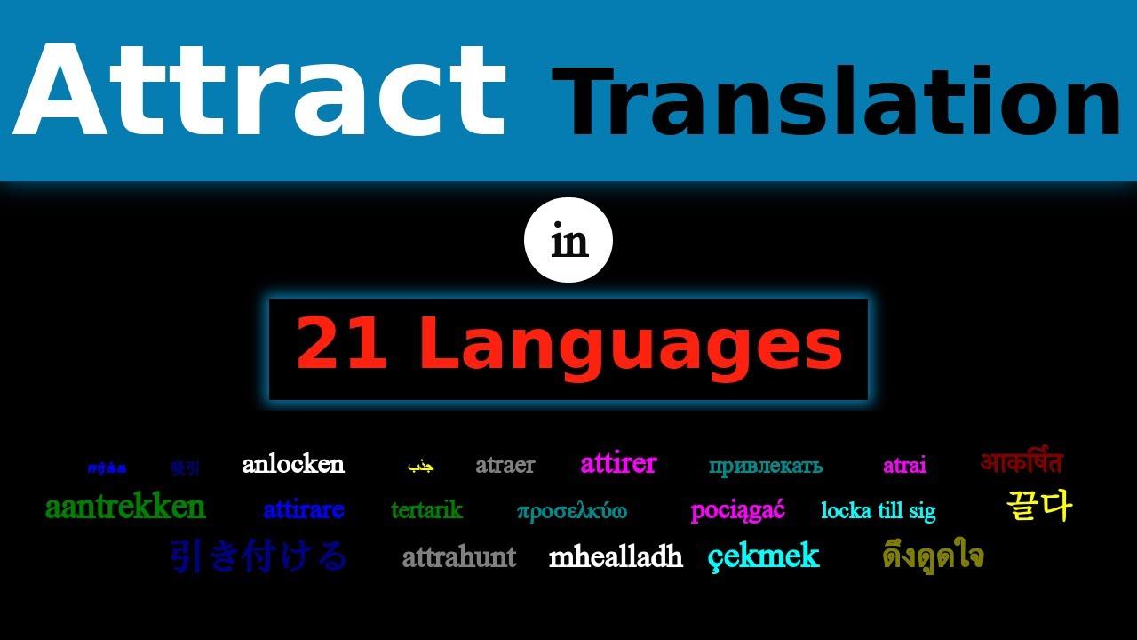 Anlocken translation