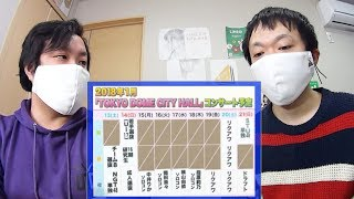 NGT48キター!!中井りかキター!! これは今から円盤化が楽しみですね...