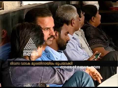 Mumbai Kerala house rent increased   മുംബൈ കേരള ഹൌസ് വാടക കുത്തനെ കൂട്ടി