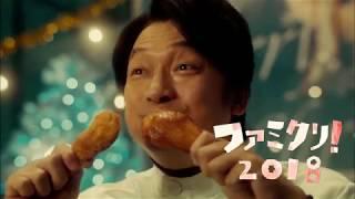 cast : 香取慎吾.