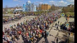 Ачинск, 9 мая 2018 - наш Парад Победы! (АчинскТВ)