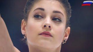 Алёна Косторная Aliona Kostornaia Чемпионат Европы 2020 Короткая программа