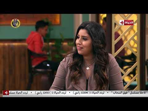 قهوة أشرف - شوف المشروع اللي عملته آيتن عامر
