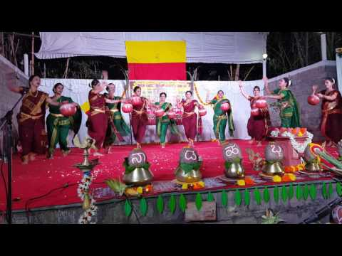 Chennappa Chenne Gowda Group Dance