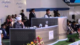 Concluding Session of Jalsa Salana UK 2015 with Khalifa of Islam
