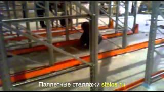 Монтаж защиты паллетных стеллажей stelos(Эти вот оранжевые штуки и есть защита стеллажей. Когда подъемник будет врезаться в защитные ограждения,..., 2012-08-16T13:06:02.000Z)
