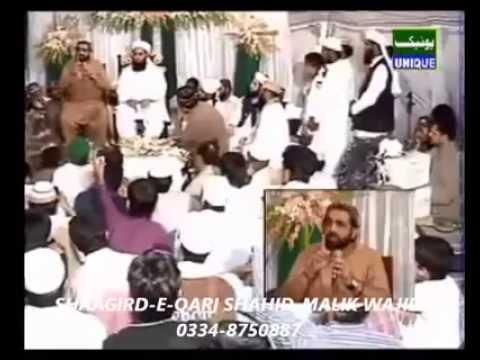 New Punji Kalam O Ewain ralde Ne Looki Tere Naal By QARI ...