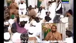 New Naat 2015 By Qari Shahid Mehmood Latest Naat Album 2015, New Album 2015 Qari Shahid Naat