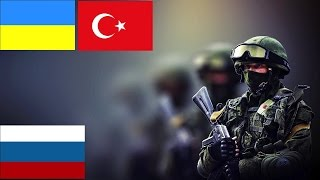Ukraine & Turkey VS Russia Military Power Comparison HD  | Ukraine-Turkey vs Russia 2015-2016