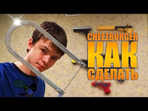 CHEEZBURGER - Как сделать [Пародия No Mercy - The Living Tombstone]