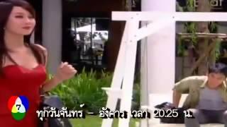 MV เส้นตายสลายโสด (THE DEADLINE) - YouTube