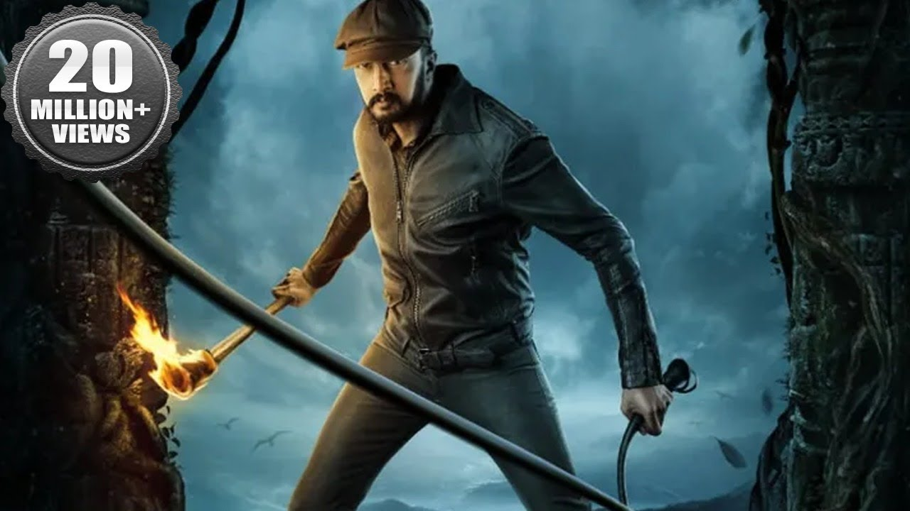 Download Dhokebaaz Full South Indian Hindi Dubbed Movie | SUDEEP | South Indian Action Movie