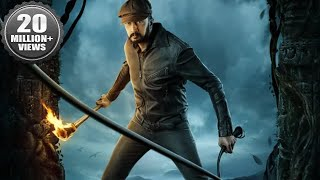 Dhokebaaz (2020) NEW RELEASED Full Hindi Dubbed Movie | SUDEEP | South Indian Action Movie