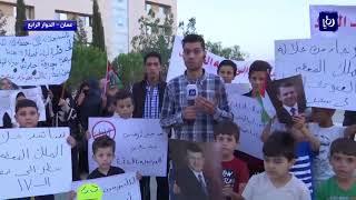 ناشطون يدعون لوقفة للمطالبة بعفو عام - (28-6-2018)