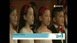 видео В Астане скоро откроется  новый театр оперы и балета «Астана Опера»