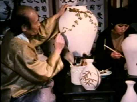 Korean Craftsmen on Parade (1982)