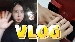 VLOG | 웨딩 촬영 막바지 다이어트 | 까르띠에 러…