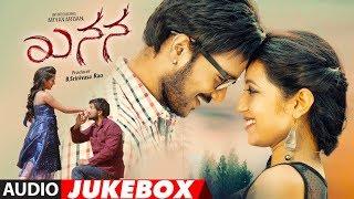 Khanana Audio Songs Jukebox | Arya Vardan | Karishma Baruah | Kunni Gudipati | Raadha
