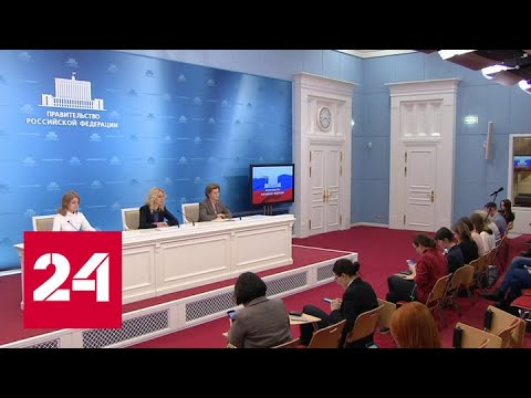 В России выявлены первые заболевшие новым коронавирусом - Россия 24