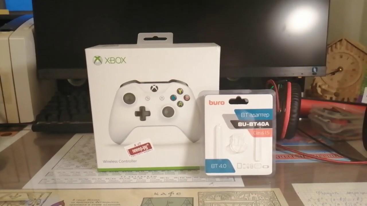Купил геймпад Xbox One S Controller для ПК! Сравнение с Xbox 360 контроллером. Отзывы в Плеер.Ру