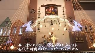 Gambar cover ただ・・逢いたくて  EXILE 福岡のクリスマス