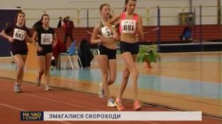 У Сумах відбулись змагання зі спортивної ходьби