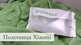 Умные полотенца Xiaomi Towel и Bath Towel )))