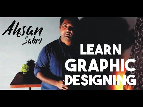 i'm coming - Learn Graphic Designing with Ahsan Sabri - Coreldraw Latest Videos Upcoming 2020
