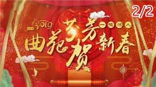本期节目主要内容: 00:29 相声《学唱沙家浜》 表演:刘俊杰郑健; 14:0...
