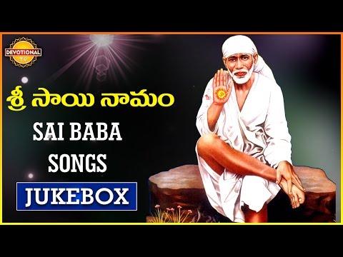 Shirdi Saibaba Telugu Devotional Songs | Sri Sai Namam Special Songs Jukebox | Devotional TV