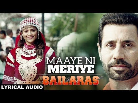 Maaye Ni Meriye (Lyrical Audio) Rakesh Maini | Latest Punjabi Songs 2017 | White Hill Music