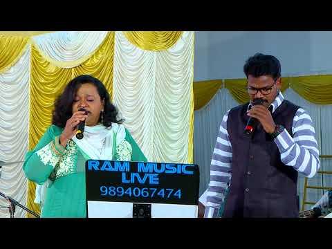 Vettiveru Vaasam - Singer Surmukhi& Mahalingam