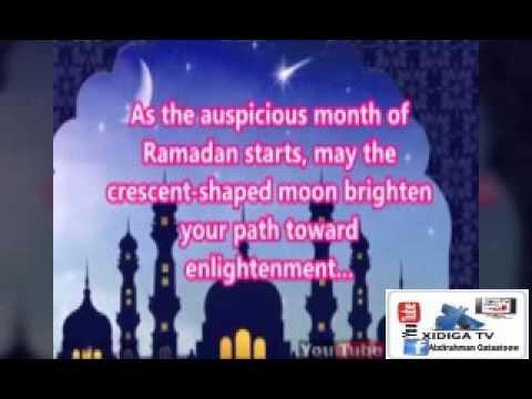 Marhab marhab ya ramadaan
