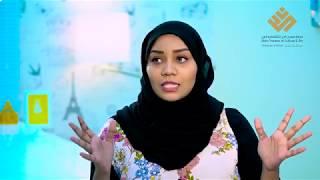 الفنانة وفاء الراشدية I مهرجان الدن العربي 2018م I فرقة مسرح الدن بسلطنة عمان