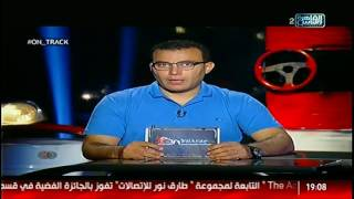 #أون_تراك| فولفو xc60 الجديدة .. ازاي البنات تقدر تتصرف مع مشاكل العربيات .. لقاء مع داليا أشرف