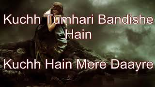 Aaj Tumse Door Hokar | KARAOKE | mukesh | with hindi lyrics