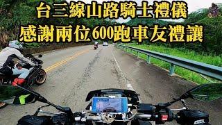 [騎士禮儀]感謝兩位600跑車友相互禮讓 | 高亢悅耳的600跑車聲浪 | MT-10 Quickshifter Sound | GOPRO HERO 8