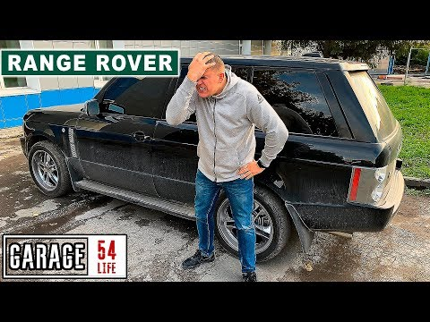 Хочу Range Rover, брать?? ВЫБИРАЕМ МАШИНУ