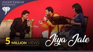Shah Rukh Khan Singing | Jiya Jale | Anoop Sankar | Reshma Raghavendra | Dil Se | Viral Video